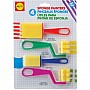 Sponge Painters - Brushes & Roller Set
