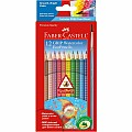 Grip Watercolor EcoPencils (12)