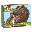 T-rex Floor (48 pc)