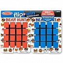 Flip to Win Bear Hunt