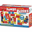 Deluxe Jumbo Cardboard Blocks (40 pc)