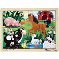 On the Farm Jigsaw (12 PC