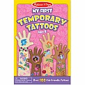 My First Temporary Tattoos  Pink