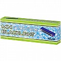 Mini Black Light
