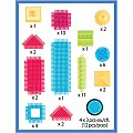 Bristle Blocks Basic Builder Box (56 pcs)