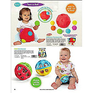 International Playthings Rattle Maze Ball (Sold Individually - Colors Vary)