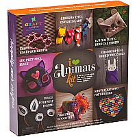 Craft-tastic I Love Animals Kit