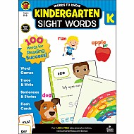 Words To Know: Sight Words, Grade K