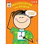 3rd grade: Multiplication and Division Workbook