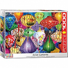 Colors of the World Puzzles - Asian Lanterns