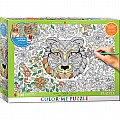 Tiger 500-Piece Color-Me Puzzle