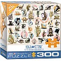 300 pc - XL Puzzle Pieces - Yoga Kittens