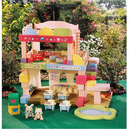 Baby Play Nursery School With 2 Babies