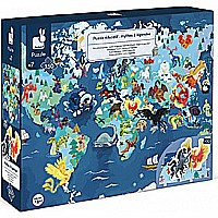 Educational Puzzle- Myths & Legends  - 350 Pcs