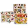 3 PC Judaica Educational Puzzles