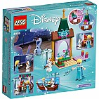 Disney - Elsa's Market Adventure