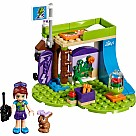 41327 LEGO Friends - Mia's Bedroom