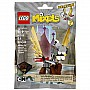 LEGO Mixels Mixel Paladum 41559 Building Kit