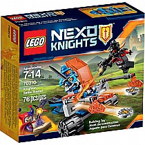LEGO Nexo Knights: Knighton Battle Blaster
