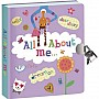 All About Me Diary