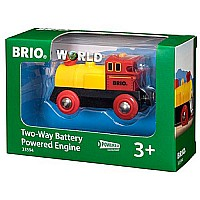 Two Way Battery Powered Engine
