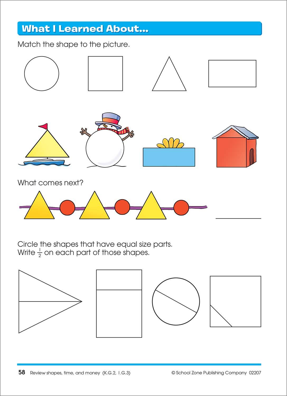 Transition Math K-1 Deluxe Edition Workbook - Kool & Child
