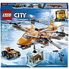 LEGO® City Arctic Expedition - Arctic Air Transport
